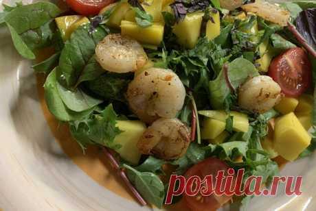 Зеленый салат с креветками и манго рецепт – паназиатская кухня: салаты. «Еда»