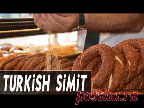 Турецкий бублик – SIMIT, булочки – Açma, Poğaça. Самая вкусная выпечка Турции Простые рецепты - YouTube