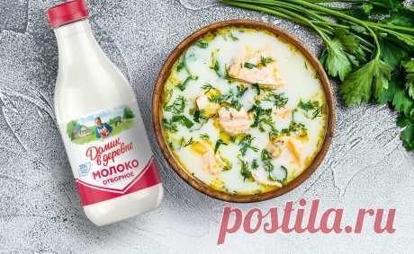 Пошаговый рецепт рыбного супа, чтобы получилось, как в ресторане | Готовим #ДомаВкусно с продуктами «Домик в деревне» | Яндекс Дзен