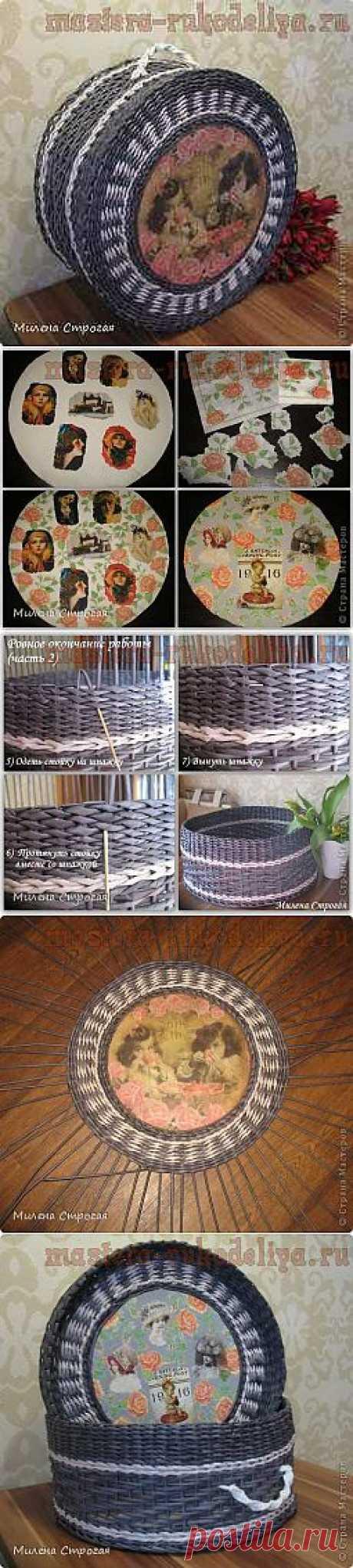 Мастера рукоделия - рукоделие для дома. Бесплатные мастер-классы, фото и видео уроки - Мастер-класс по плетению из газет: Шляпная коробка