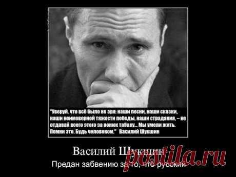ЧЕРТИ В МОНАСТЫРЕ. Ко дню рождения Василия Макаровича ШУКШИНА - YouTube