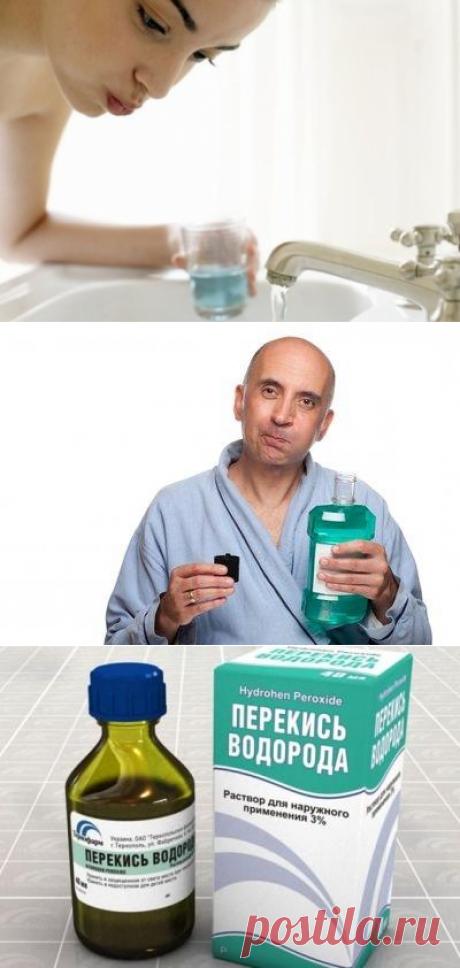Лечение пародонтоза в домашних условиях