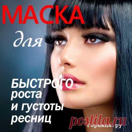ГОРНИЦА интернет-портал