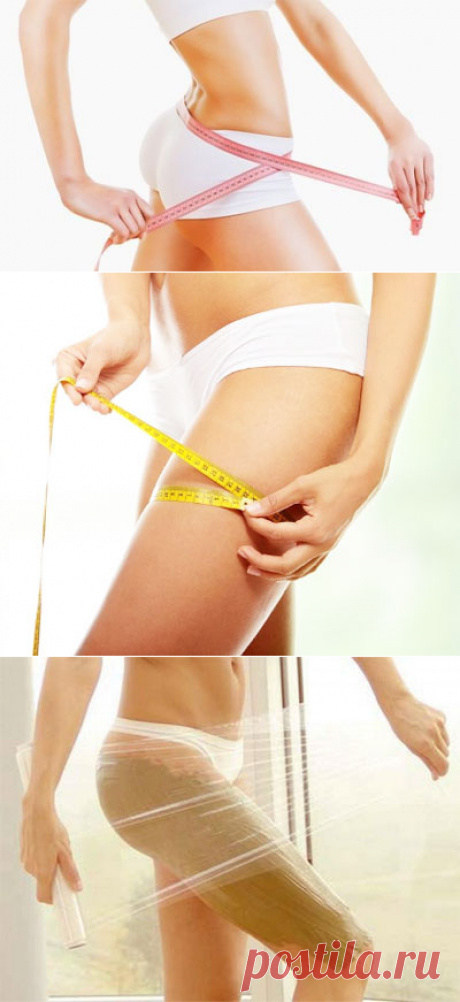 Горчичные обертывания для похудения в домашних условиях: рецепты и отзывы