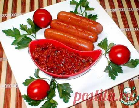 Аджика из соленых огурцов – кулинарный рецепт