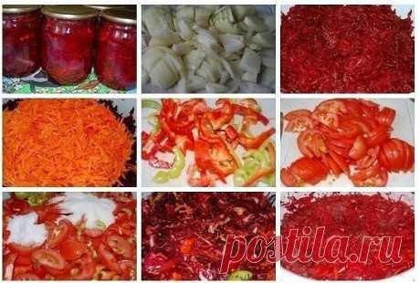 Борщевая заправка Ингредиенты: свекла 3 кг морковь 1 кг лук репчатый 1 кг перец сладкий 1 кг помидоры 1 кг 1 стакан сахара 3 ст.л. соли 1 стакан растительного масла 125 мл (половина тонкого стакана) уксуса 9% выход: около 12 банок по 0,5 л Приступаем к приготовлению: Все овощи помыть, почистить, далее слоями уложить в таз в следующей последовательности:Лук порезать полу- или четвертькольцами. Свеклу натереть на крупной терке (можно и на корейский лад) Так же натереть и мор