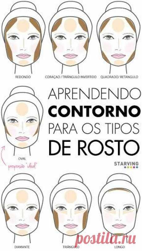 Contorno do rosto para Maquiagem | مكياج وتمارين | Makeup