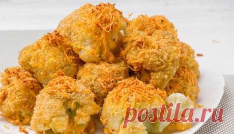 Цветная капуста в сырной панировке: безумно вкусно и очень полезно