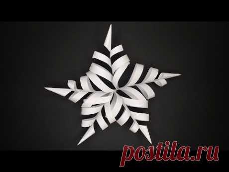 Объемная снежинка из бумаги ❄ Новогодние поделки своими руками