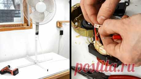 Как починить нерабочий вентилятор - 1 самая частая причина поломки Причин поломки вентилятора много. Часто это связано с поломкой лопастей при падении. Но что делать, если прибор просто перестал включаться. Попробуем разобраться в основных причинах этого. Что потребуется: Отвертка; мультиметр. Процесс диагностики и ремонта вентилятора Для начала нужно снять