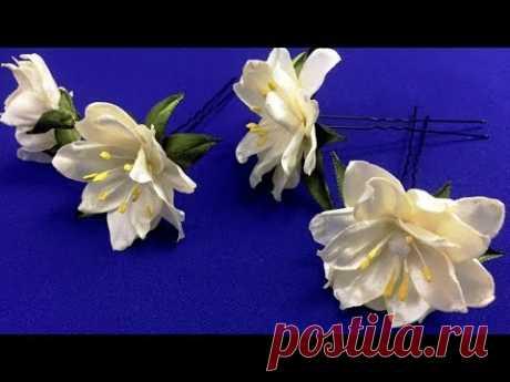 Ribbon flowers for hairstyle/Flores de cintas para peinado/Шпильки с цветами из лент