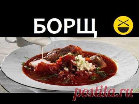 БОРЩ по-узбекски, в казане, не украинский.