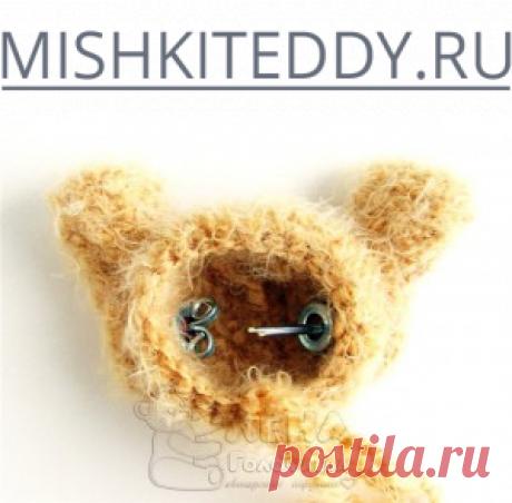 Эксклюзивный Мастер-класс «Вязаный мини-мишка»   Блог об авторских мишках Тедди