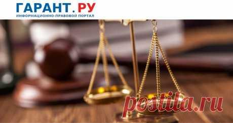 С 1 апреля установлена уголовная ответственность за продажу фальсифицированных лекарств с использованием СМИ или Интернета Федеральный закон о поправках в УК РФ опубликован на официальном интернет-портале правовой информации.