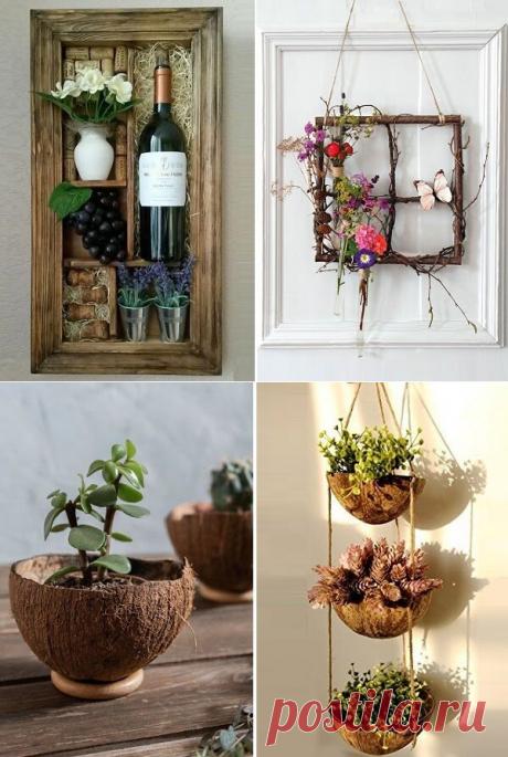 Красота из простых материалов — 11 оригинальнейших идей для интерьера дома! | ДОМ ЯРКИХ ИДЕЙ | Яндекс Дзен