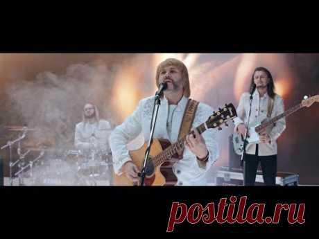 Клип «Песняры и Василий Сушко - Земные Творцы» (2020) скачать бесплатно