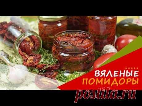Los Tomates curados En las Condiciones De casa En el Horno Para el Invierno