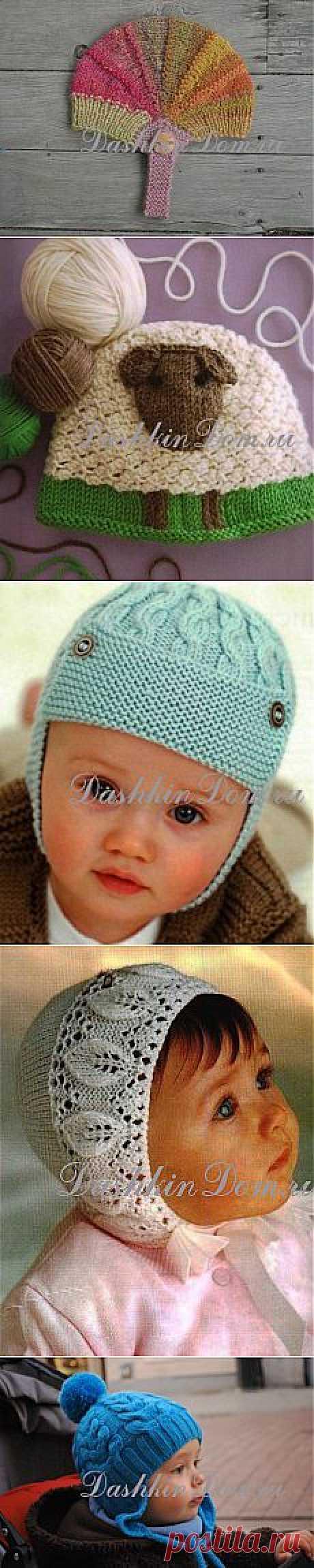 Вязаные шапочки для детей (11 моделей с описанием) | Дашкин Дом