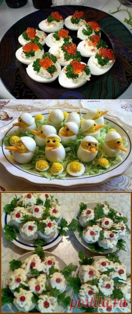 Фаршированные яйца. 25 вариантов начинки. | Женский журнал