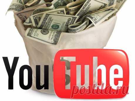 Как заработать деньги на YouTube | Kopiraitery.ru