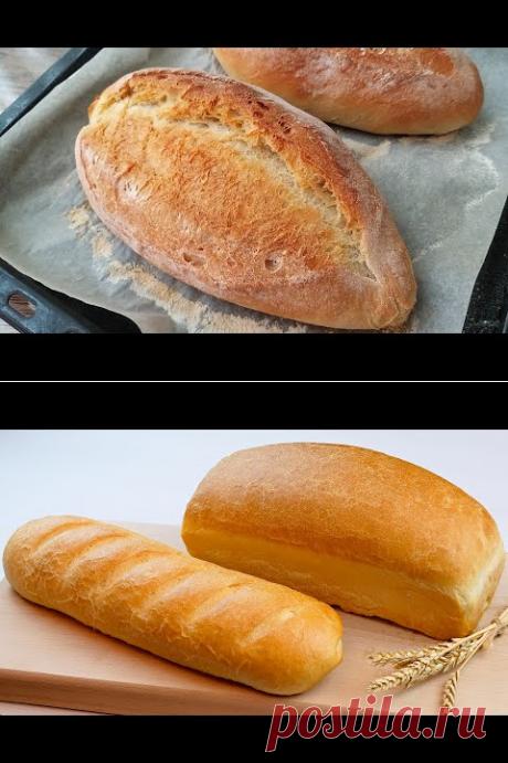 ❗bu tariften sonra artık ekmek almayacaksınız evde kendiniz yapacaksiniz - YouTube