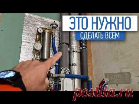Звукоизоляция | шумоизоляция стояка | ремонт санузла
