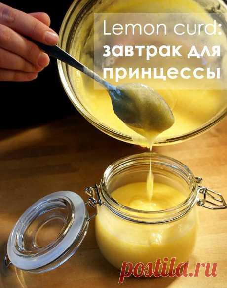 Лимонный мед!.