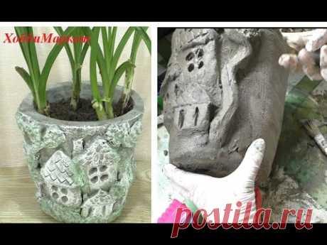 Цветочный горшок из цемента и пластикового ведра. Украшение дачи и сада. ХоббиМаркет