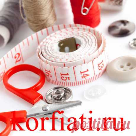 Швейные термины - азбука шитья от А. Корфиати