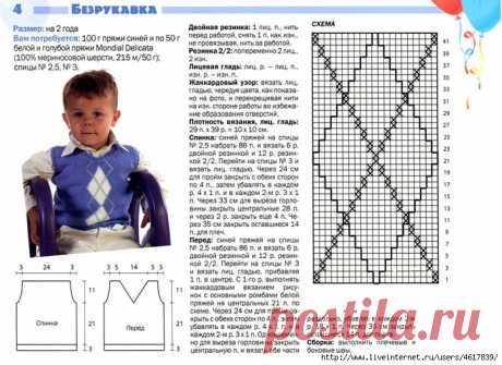 detskie-jilety-svyazat-59606-large.jpg (699×509)