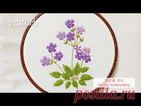 [프랑스자수 CC SUB] 앵초꽃 자수 Flower Embroidery 레이지데이지 스티치  hand work