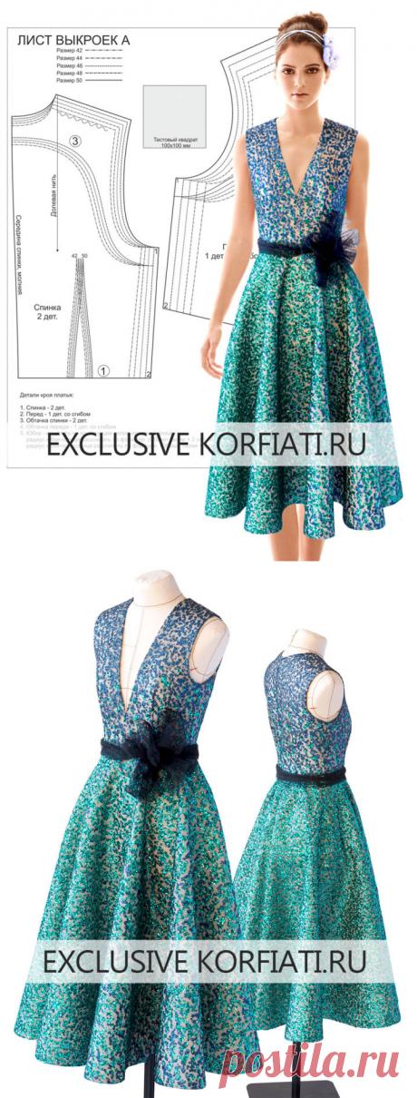 Готовая выкройка праздничного платья на 5 размеров от А. Корфиати