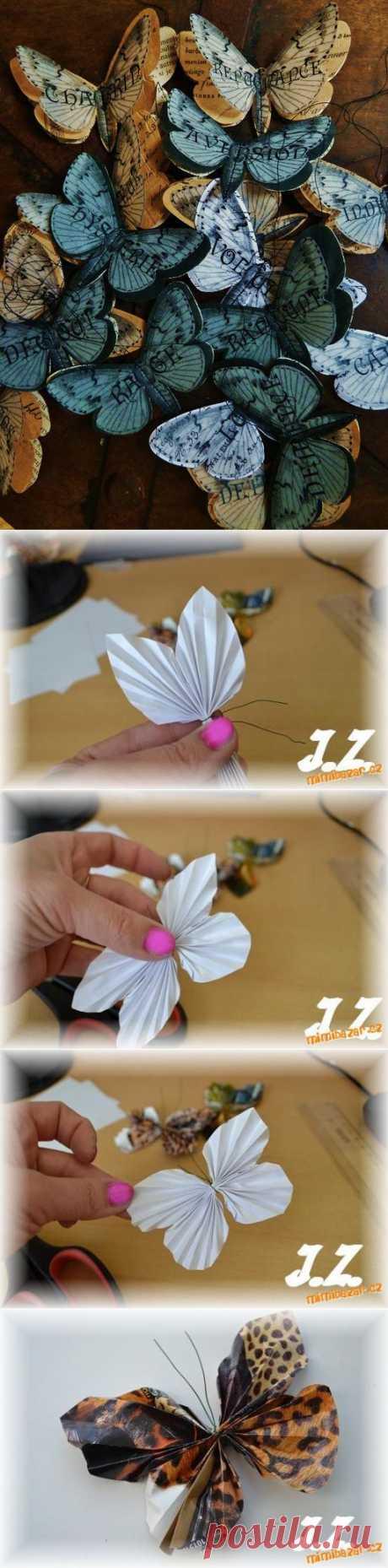 Бабочки из книжных и журнальных страниц / Я - суперпупер