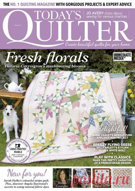 Today's Quilter №63 2020