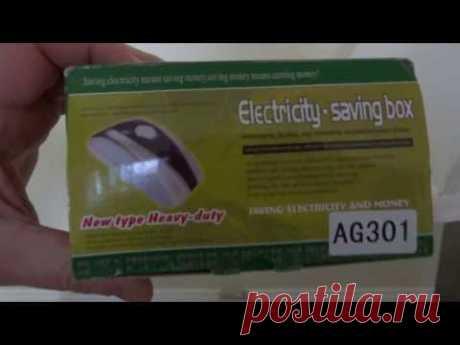 Прибор для экономии электричества 20-30% ( реальная правда )