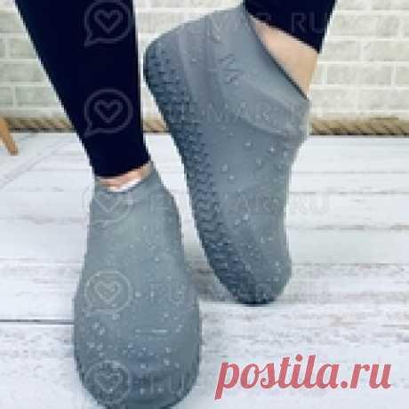Силиконовые чехлы для обуви Многоразовые Антискользящие от дождя водонепроницаемые Серые Купить Силиконовые чехлы для обуви Многоразовые Антискользящие от дождя водонепроницаемые Серые