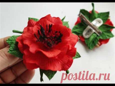 Красивые Цветы из Фоамирана 🌸 Заколка🌸Резинка🌸Ободок