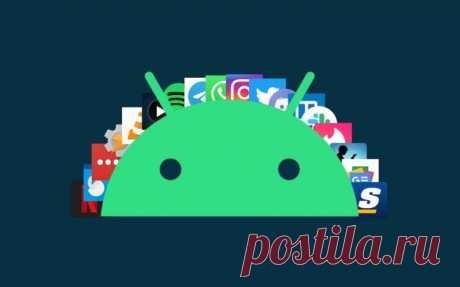 Google назвала лучшие приложения для Android 2020 года - AndroidInsider.ru