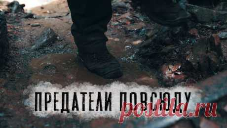 """""""Свои становятся чужими""""-стих Юрия Шапкарина   Андрей Лукашенко   Яндекс Дзен"""