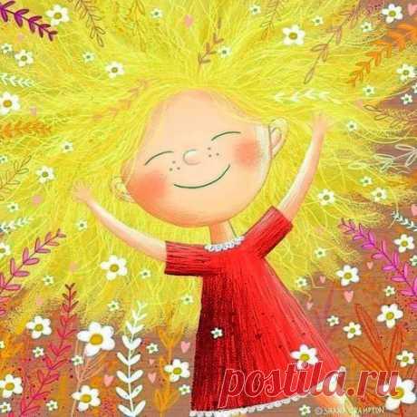 Берем доброту, добавляем улыбок, перемешиваем с радостью и получаем ОТЛИЧНЫЙ ДЕНЬ!)