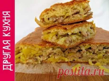 ¡Muchos no saben! ¡El ingrediente secreto de mi abuela! ¡El pastel de casa con las patatas y la carne!