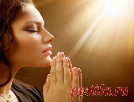 ЭФФЕКТИВНАЯ МОЛИТВА ДЛЯ ПРОЦВЕТАНИЯ  Эта молитва чудесным образом может изменить вашу жизнь.  Её действие очень сильное, работает всегда. Результаты будут потрясающие. После прочтения этой молитвы в вашей жизни начнут происходить настоящие чудеса – замечательные события, которые сейчас вам даже сложно представить. Показать полностью…