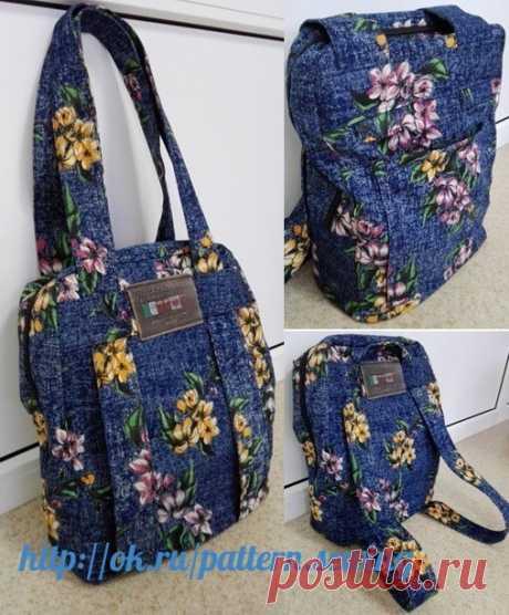 Идея сумки-рюкзака
