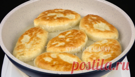 Тесто на картофельном отваре. Пирожки даже на следующий день остаются такими же мягкими | Кухня наизнанку | Яндекс Дзен