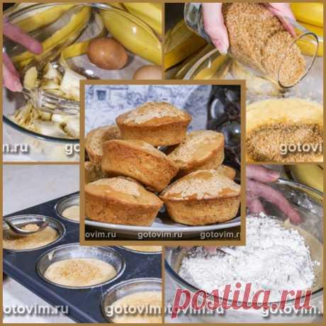 Банановые кексы с коричневым сахаром