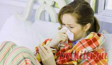 Лечение простуды в домашних условиях быстро Лечение простуды можно проводить в домашних условиях, если заболевание не осложнилось лихорадкой, тяжелым состоянием. 13 домашних средств помогут вам