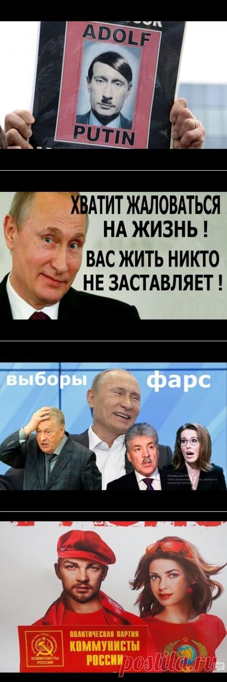 Коммунисты за бойкот выборов - YouTube