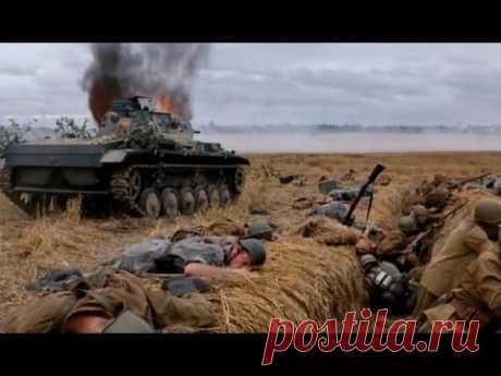 Лучшие военные фильмы БОЕВОЙ РАСЧЕТ. Русские военные фильмы 1941 - 1945