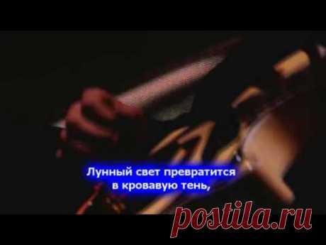 Игорь Мельников - Вот Бог, на Которого мы уповали