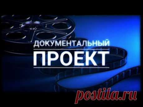 Перевал Дятлова - YouTube